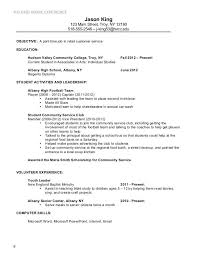Part Time Resume Template Basic Resume Examples For Part Time Jobs