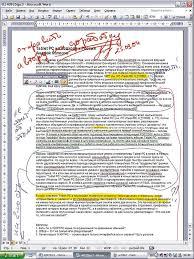 • Многогранный мир wacom intuos Возможности планшета В редакторе набросков sketchbook express от autodesk бесплатно доступной для загрузки из Сети будет интересно поработать тем кому уже неинтересно черкать