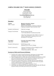 Resume Of Science Student Computer Science Resume Sample Career