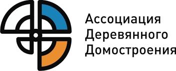 Ассоциация деревянного домостроения | компания МКД