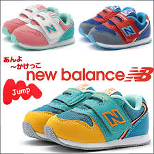 new balance kids velcro. new balance new balance 996 kids velcro sneakers for athletic shoes school, daycare, 2