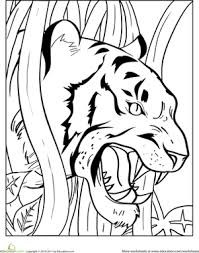 Print out this page and color it with crayola® crayons or markers. Growling Tiger Worksheet Education Com
