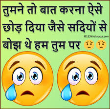 sad images and breakup images in hindi