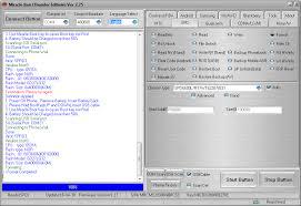 Celkon c9 jumbo call register show emty ...