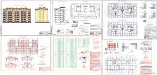 Курсовые и дипломные проекты Многоэтажные жилые дома скачать  Дипломный проект 6 этажный жилой дом на 42 квартиры в г