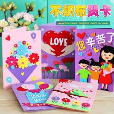 Teachers Birthday Card Childrens Self Made Three Dimensional Greeting Card Sheet Kindergarten Handmade Diy Materials Package Teachersbirthday Card Gifts