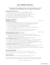professional skills to develop list list of skill for resume resume skills list job application form