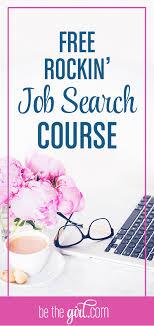 Dream Job Career Advice Career Tips Job Search Resume Template