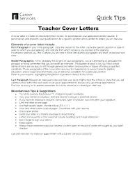 Letter To Substitute Teacher Template Substitute Teacher Resources Worksheets Substitute Teaching Cover