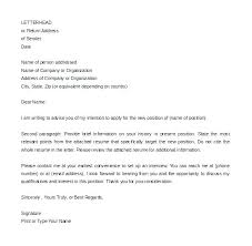 Interest For Job Resume Crevis Co
