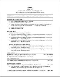 Functional Resume Template Free Download Best of Resume Functional Format Resume Format Resume Template Useful Resume