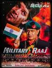 Prem Chopra Millitary Raaj Movie