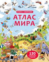 Купить книги от «<b>Робинс</b>» — интернет-магазин OZON.ru