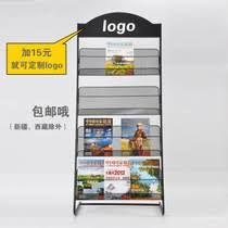 Single Book Display Stand Directory of Newspaper rack Online Shopping at EnglishTaobaonet 93