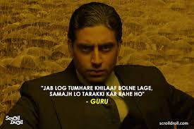 18 Inspirational Quotes From Bollywood That Can Change Your Life