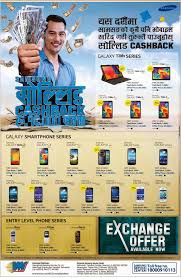 samsung phones price 2016. samsung mobile phone price in nepal2014 phones 2016