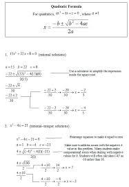 l3 02quadraticprocedure png solving quadratic equations by the quadratic formula sas from factoring quadratics worksheet