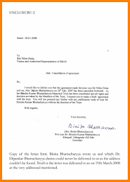 Authorization Letter Collect Noc From Construction Project Plan