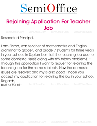 Application For Teaching Job Letter Of Application For Teaching Job How To Write Application For