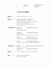 Resume Template Word 2007 Inspirational 15 Fresh Teacher Resume