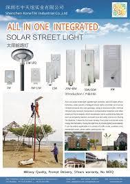 Silicon Solar Brochure  EnviroLight SX Solar Street U0026 Parking Lot Liu2026Solar Street Light Brochure