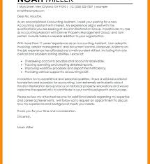 sample cover letter accounts payable application letter accounting