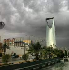 أمطار الرياض اليوم