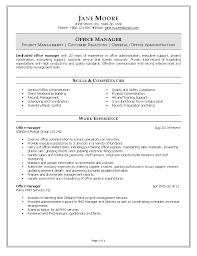 resume for office