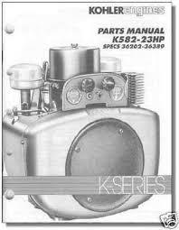 tp 2420 parts manual for k582 kohler engine randy s engine repair tp 2420 parts manual for k582 kohler engine
