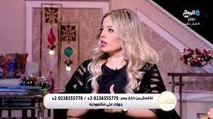 قعدة ستات - زوجة خالد الغندور تحكي عن كواليس مشاهدة مباريات الزمالك والأهلي  في البيت
