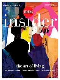 Athens Insider Winter 2018 Publications By Issuu gTOgfwqrx