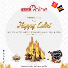 lohri wishes video Archives - News Online