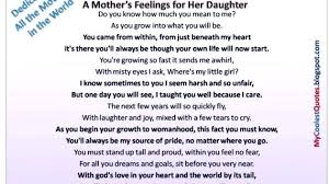 Inspirational Quotes Mothers New Inspirational Quotes Mothers Mind Blowing Inspirational Quotes