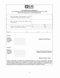 axa motor trade bined proposal form imprea net