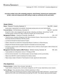10 Skill And Abilities Resume Examples Resume Samples