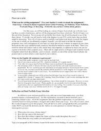 cover letter reflective essay on teamwork free free reflective essay examples