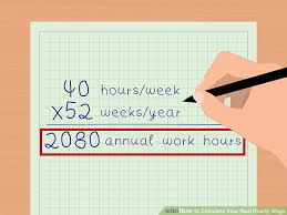 Texas Hourly Wage Calculator 3 Ways To Calculate Your Real Hourly Wage Wikihow