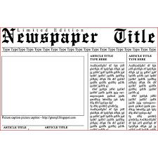 Editable Newspaper Template Word Best Photos Of Front Page Newspaper Template Microsoft Word