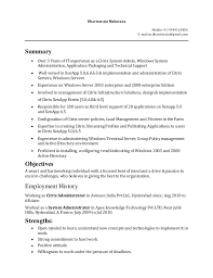 Citrix Administrator Resume Sample