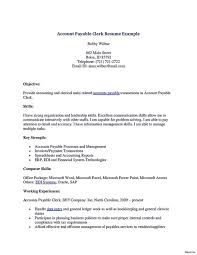 Account Receivable Resume Account Receivable Resume Samples