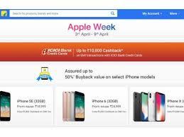 Week Apple Iphones Ipad Discounts On Huge Flipkart Macbook BRqOxAw