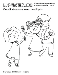 Money Coloring Pages Money Coloring Pages New Year Good Luck Page