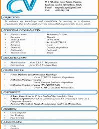 Mba Resume Format Mba Resume Format Literarywondrous Fresher Doc