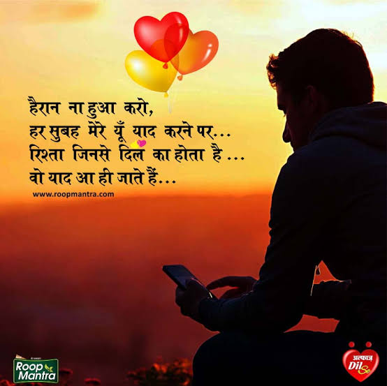 best romantic shayari in hindi for wife