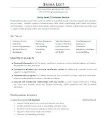 Customer Service Skills For Resume Cool Skills To Put On A Resume For Customer Service Additional Skills To