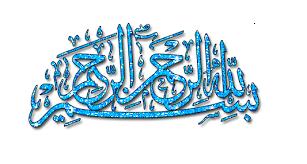 اكتب حكمة تؤمن images?q=tbn:ANd9GcS