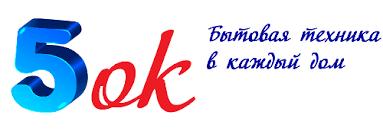 Купить <b>Вытяжку</b> в Крыму, Симферополе, Севастополе, Ялте ...