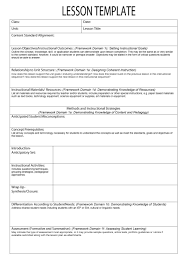 Sample Lesson Plan Template Business Template