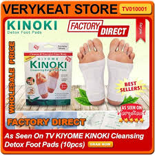as seen on tv real kiyome kinoki cleansing detox foot pads 50 100pcs