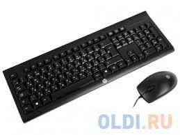 <b>Клавиатура</b>+мышь <b>HP Wired Combo</b> C2500 Black (H3C53AA#ACB)